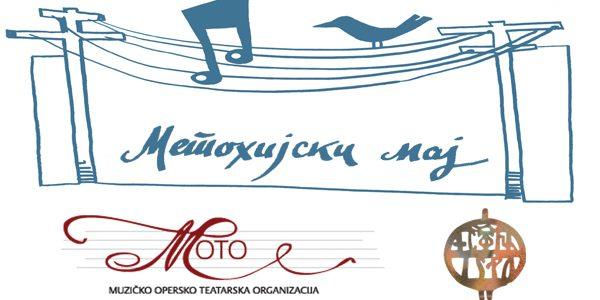 """MOTO na festivalu """"Metohijski maj"""""""