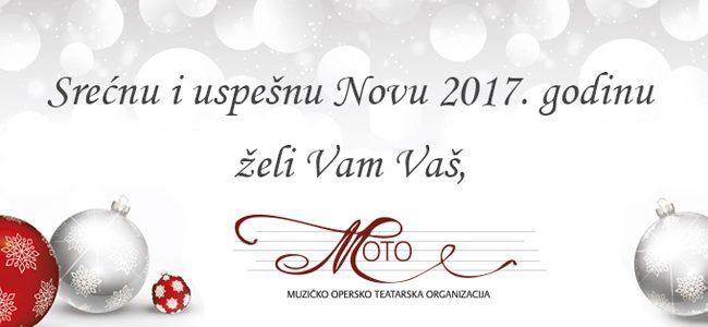 Srećna Nova 2017. godina!