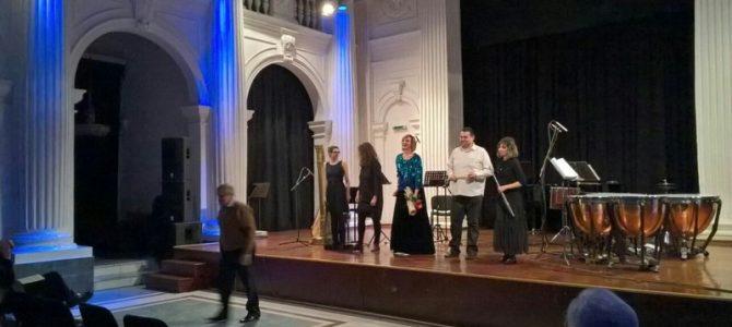 """U SKC-u održan koncert srpske kamerne muzike pod nazivom """"Igra"""""""