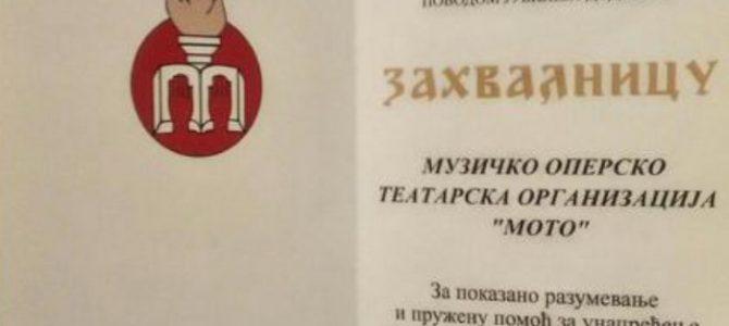 Svečanost povodom 70 godina Gradske organizacije slepih i slabovidih Beograda