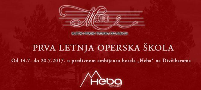 Prva letnja operska škola – Divčibare 2017