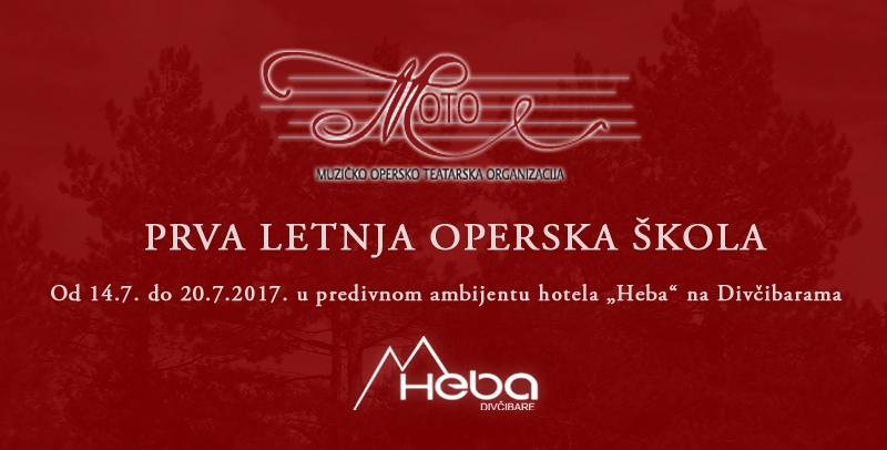 Prva letnja operska škola
