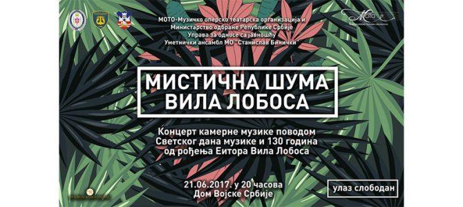 "Koncert ""Mistična šuma Vila Lobosa"" u Domu Vojske"