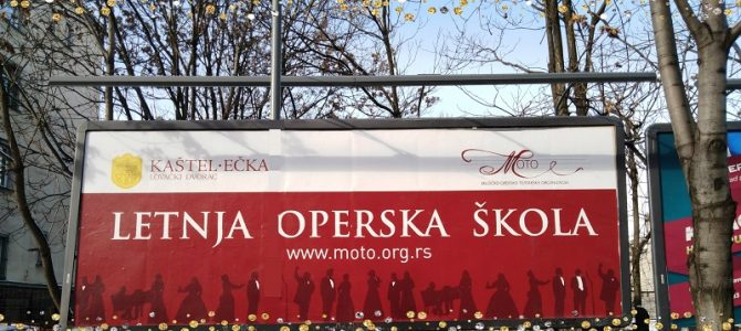 Letnja operska škola 2019