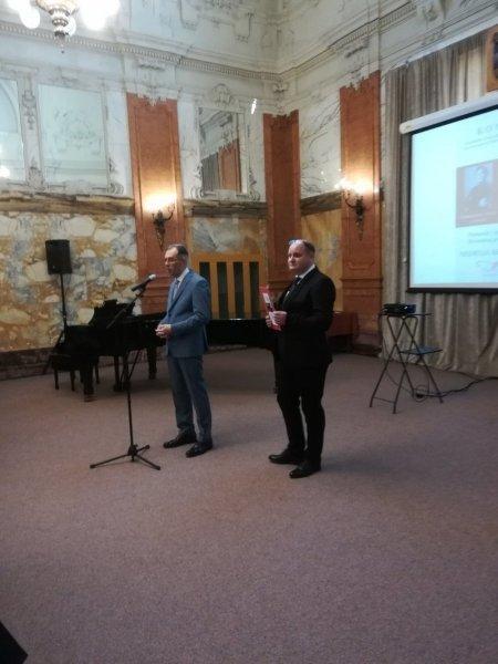 Dan drzavnosti Republike Srbije 2020 (1)